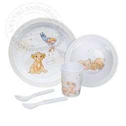 Magical Beginnings 5 Piece Melamine Crockery Set - Simba