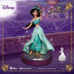 Beast Kingdom- Jasmine