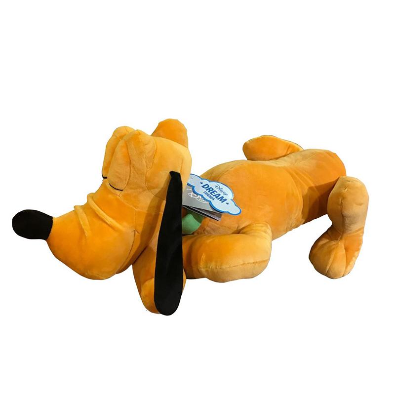 Dream Friends Plush - Pluto