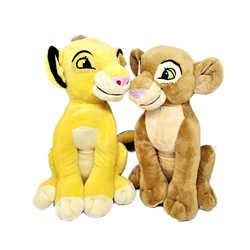 Disney Store Plush Together - Simba & Nala