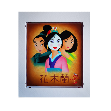 Print By Don 'Ducky' Williams - Mulan
