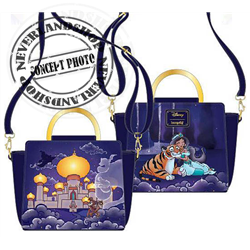 Loungefly Xbody Castle - Aladdin